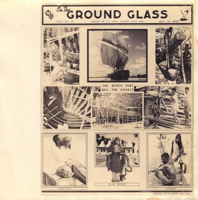 Image for On the Ground Glass