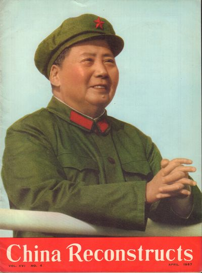 Image for China Reconstructs April - October 1967 (7 issues)